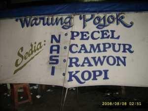 Pecel Pucang